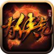 有侠气for iPhone苹果版6.0(回合制卡牌)