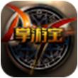 地下城DNFfor iPhone苹果版6.0(掌游宝)