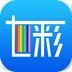 七彩来显(通讯助手) v4.6.4 for Android安卓版