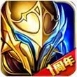 神之刃for iPhone苹果版5.0(动作卡牌)