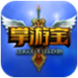 LOL掌游宝for iPhone苹果版6.0(游戏资讯)