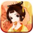 豆蔻年华for iPhone苹果版4.0(休闲娱乐)