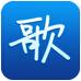 天籁K歌(掌上K歌) v3.1.3 for Android安卓版