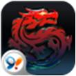 仙王for iPhone苹果版4.0(仙战时代)