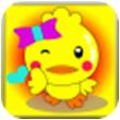 别烤小鸡for iPhone苹果版4.0(休闲娱乐)