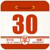 老黄历天气万年历(生活帮手) v4.9.7 for Android安卓