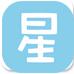 星座大全(休闲娱乐) v9.2.4 for Android安卓版