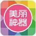 美丽神器(美容护肤) V3.26 for Android安卓版