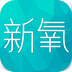 新氧美容(美容整形) V5.8.0 for Android安卓版