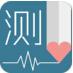 心理测试(生活休闲) V2.0 for Android安卓版