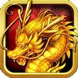 全民屠龙for iPhone苹果版6.0(古风手游)