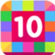 合到10停不下来for iPhone苹果版6.0(休闲娱乐)