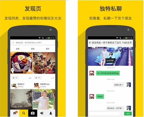 nice手机版(图片社交)V3.2.0.1 Android 安卓版 - 截图1