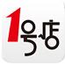 1号店(掌上购物)V4.0.5 for Android安卓版