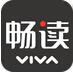 畅读(掌上阅读)V5.6.0 for Android安卓版