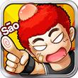 热血骚年for iPhone苹果版6.0(格斗手游)