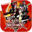 铠甲勇士9缺1for iPhone苹果版4.3.1(益智手游)