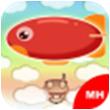 大胖猫跳飞for iPhone苹果版4.3.1(飞艇跳跃)