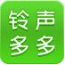 铃声多多(来电铃声) v7.1.6.0 for android安卓版