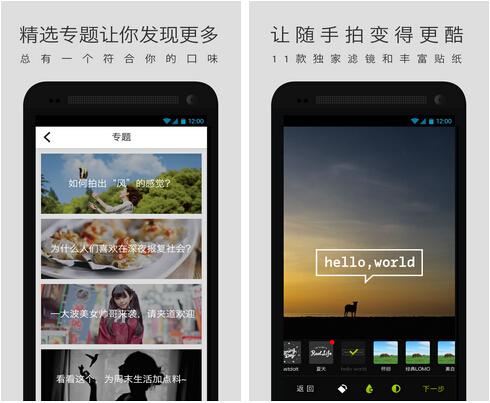 银天下·贵金属(金融理财) v8.0.3 for Android安卓版 - 截图1