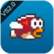 疯狂飞翔的小鸟2for iPhone苹果版4.3.1(休闲娱乐)