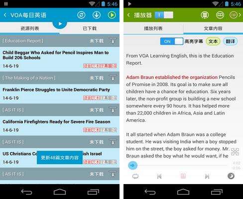 VOA每日英语(教育学习) v4.9.0 for Android安卓版 - 截图1