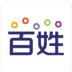 百姓网(生活服务) v7.7.0 for Android安卓版