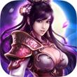 军师救我for iPhone苹果版6.0(三国卡牌)
