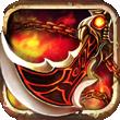 征服之剑for iPhone苹果版6.0(动作骑战)