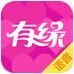 有缘网(通讯社交) v5.2.2 for Android安卓版