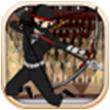影忍者弓箭射手for iPhone苹果版5.1(动作冒险)