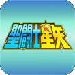 圣斗士星矢for iPhone苹果版5.0(闯十二宫)