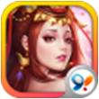 穿越吧!主公for iPhone苹果版4.3.1(英雄战争)