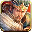 攻城掠地for iPhone苹果版4.3.1(英雄国战)