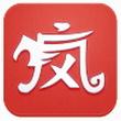 疯子苹果助手 0.2.1.2905(游戏应用下载)
