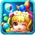 泡泡龙蓬莱仙境(趣味泡泡龙) v11.0 for Android安卓版