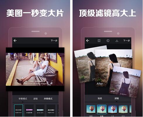 织图(拍照摄像) v5.0.6 for Android安卓版 - 截图1