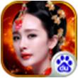 新征途for iPhone苹果版6.0(热血战斗)