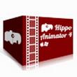 Hippo Animator 4.3.5584(动画设计软件)