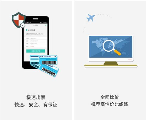 微驴儿(地图旅游) v3.6.2 for Android安卓版 - 截图1