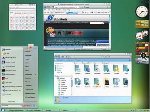 WindowBlinds 8.12(系统美化) - 截图1