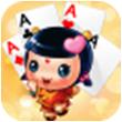 酷爱斗地主for iPhone苹果版6.0(棋牌扑克)