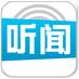 听闻(新闻阅读) v4.9.1 for Android安卓版