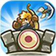 塔防先锋OL for iPhone苹果版5.1(竞技塔防)