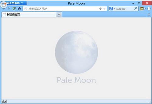 苍月浏览器 25.3.2(基于Firefox浏览器优化) - 截图1