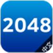 2048疯狂版for iPhone苹果版5.0(休闲益智)