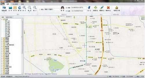 电脑离线地图软件 全国版 5.6(离线地图) - 截图1