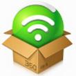 360免费WiFi 5.3.0.1070 官方版(网络热点创建工具)