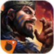 亚瑟王国:北方之战for iPhone苹果版5.0(策略养成