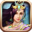 全民屠龙for iPhone苹果版5.0(古风仙侠)